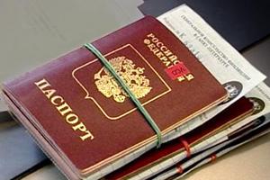 Визовый центр по оформлению документов для Генерального консульства Финляндии
